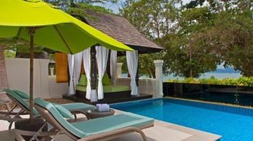 شهر عسل اربع نجوم - ماليزيا - عروض ماليزيا - فنادق ماليزيا