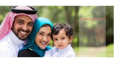 برنامج عائلي لاربع اشخاص اربع نجوم ممتاز - ماليزيا - عروض ماليزيا - فنادق ماليزيا