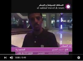احمد العنزي