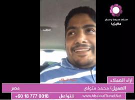محمد متولي