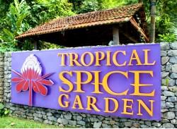 حديقة التوابل -ماليزيا