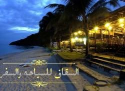 جزيرة ريدانج في ماليزيا -ماليزيا