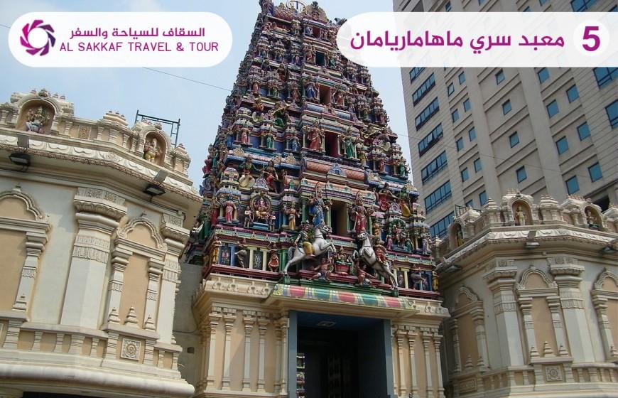 اشهر خمس مباني دينية في ماليزيا - معلومات ماليزيا - سياحة ماليزيا - اماكن سياحية في ماليزيا