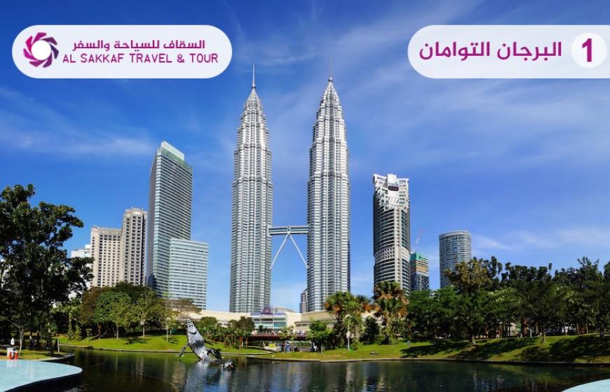 افضل 5 مناطق جذبا للزوار في كوالالمبور ماليزيا - معلومات ماليزيا - سياحة ماليزيا - اماكن سياحية في ماليزيا
