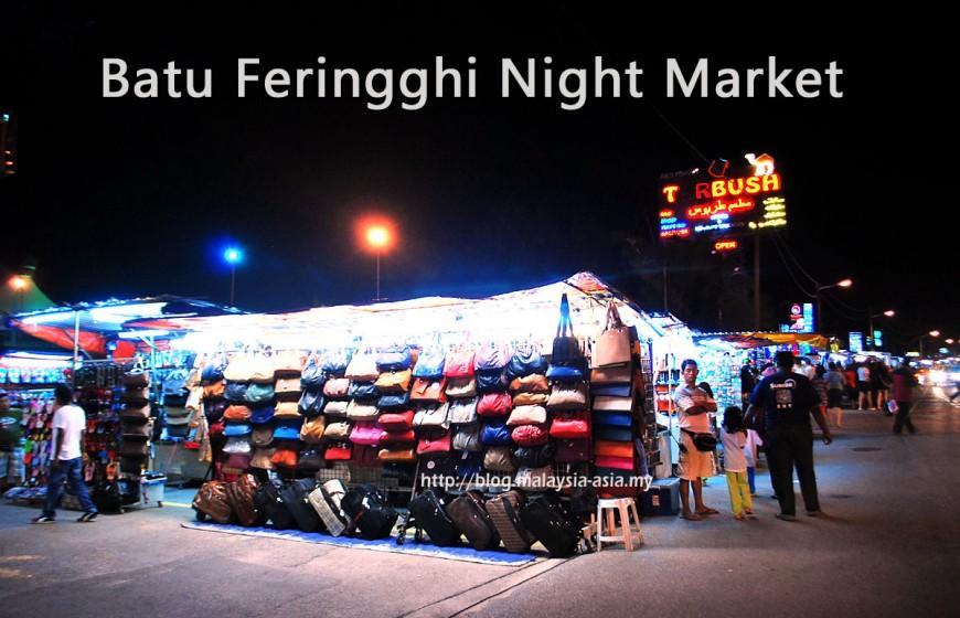 الاسواق الاكثر شهرة في بينانج - معلومات ماليزيا - سياحة ماليزيا - اماكن سياحية في ماليزيا