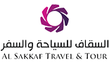 شركة السقاف للسياحة والسفر