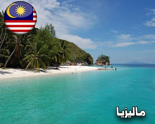 عروض سياحية في ماليزيا 2020